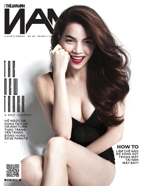 NAM Magazine No 40 - 2014