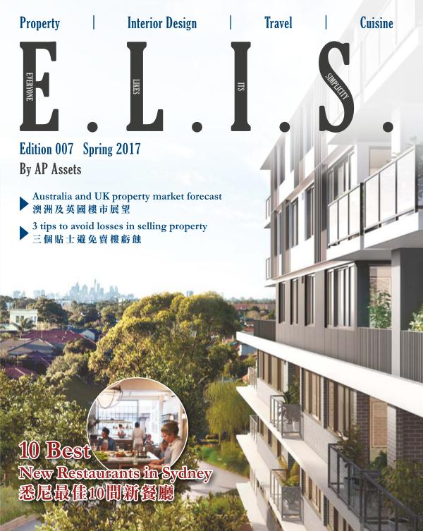 E.L.I.S Issue 7 Spring E.L.I.S Issue 7 Spring