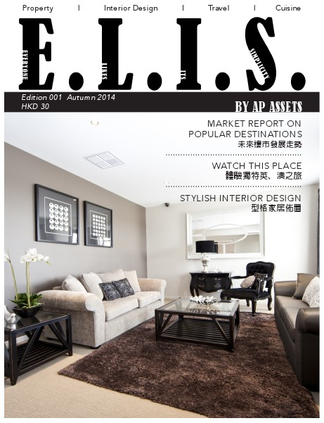 E.L.I.S Issue 1 August 2014