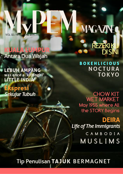 MyPEM Magazine – Vol. 2