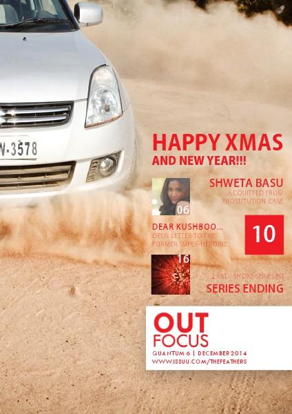 OutFocus December 2014