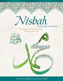 Nisbah Magazine