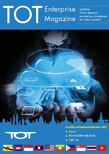TOT Enterprise Magazine