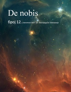 De Nobis 12
