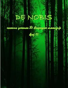 De Nobis 11