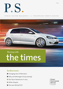 VGL Public Sector Quarterly Magazine