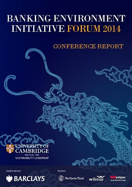 BEI Forum 2014