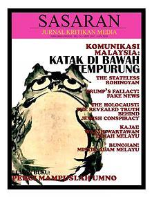 Sasaran 74th Edition
