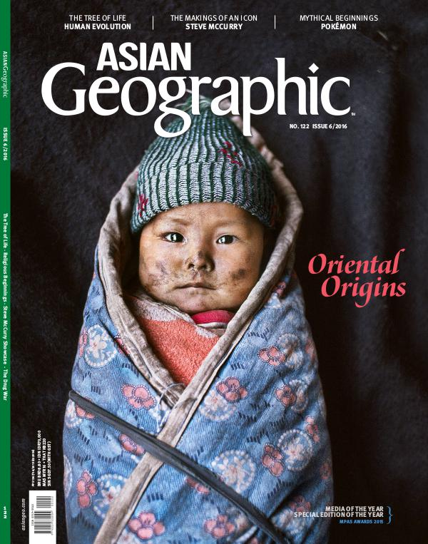 Asian Geographic Issue 06/2016 (122)