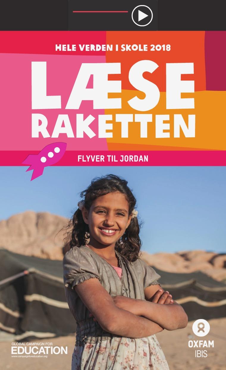 LæseRaketten 2018
