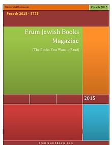 Frum Jewish Books