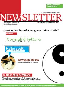 Newsletter AIH 4 ottobre 2013