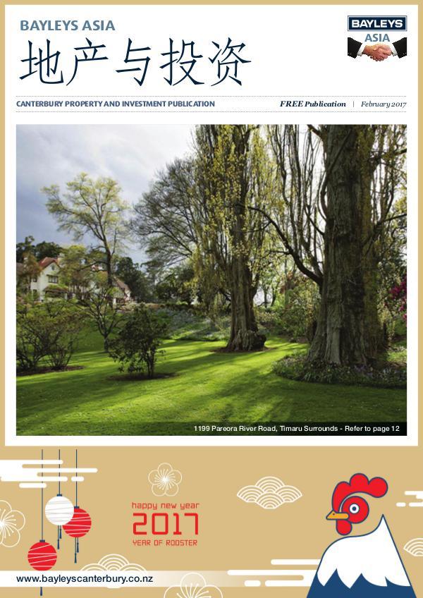 Bayleys Asia Canterbury Publication February 2017