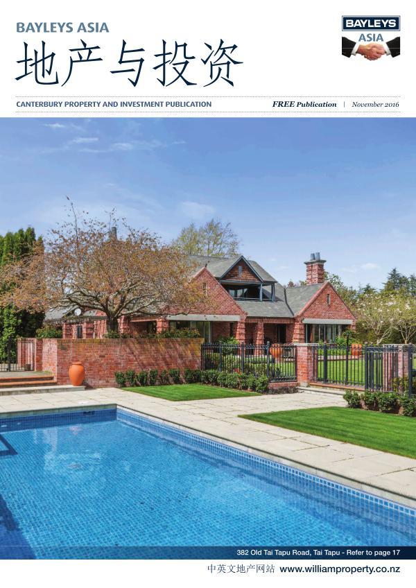 Bayleys Asia Canterbury Publication November 2016