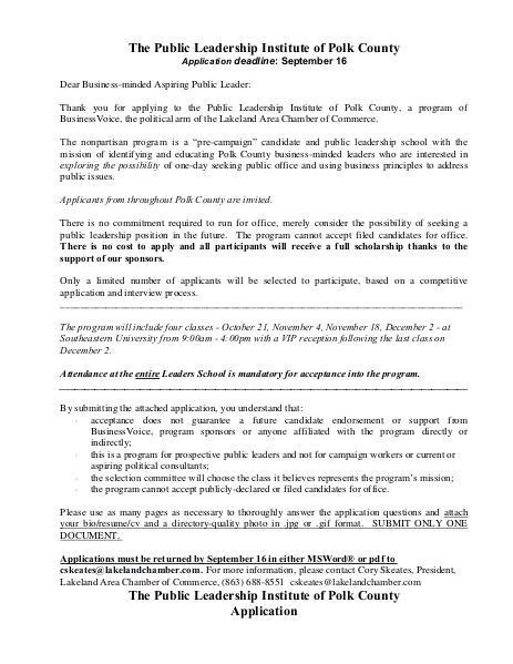 Public Affairs Documents 2016 PLI Application
