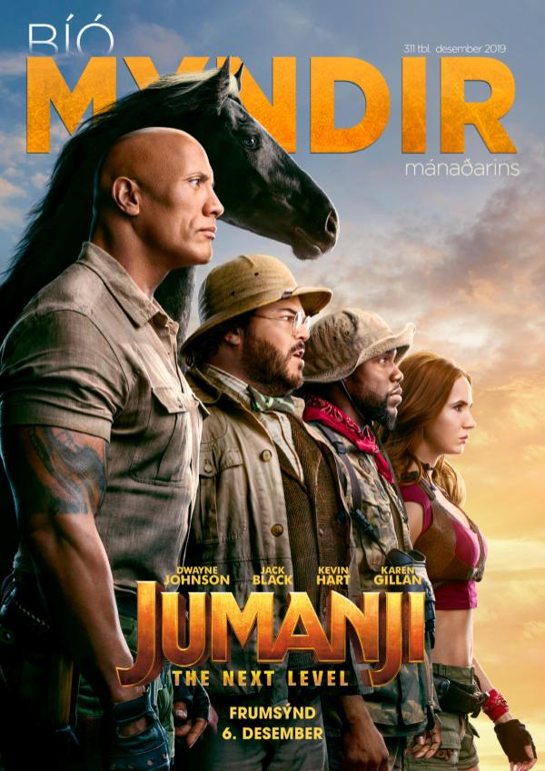 MM Desember 2019 DVD og VOD