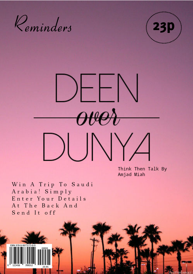 Deen Over Dunya Aug 2015