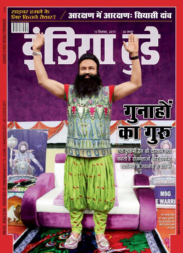 India Today Hindi-13th September 2017