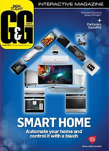 Gadgets and Gizmos