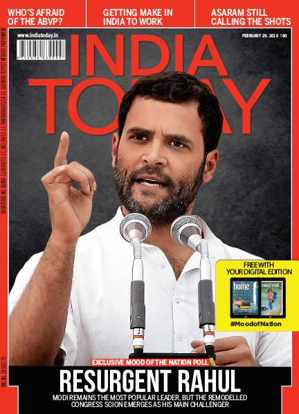 India Today 29th February 2016