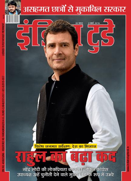 India Today Hindi 2nd March 2016