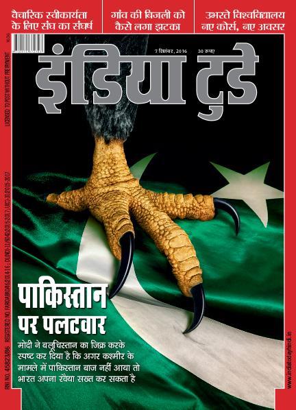 India Today Hindi 7th September 2016