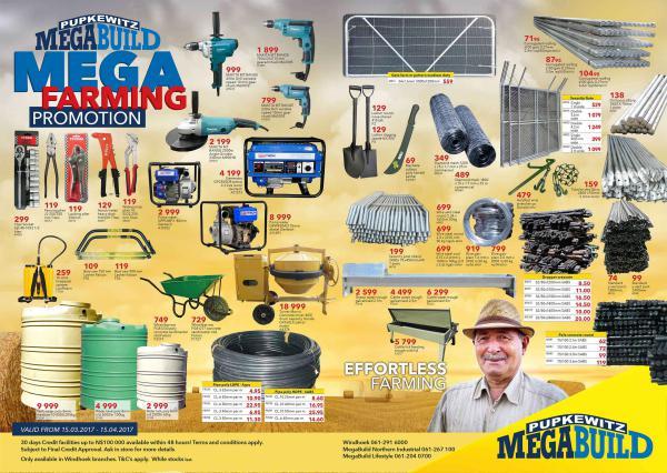 Mega Farming Promotion