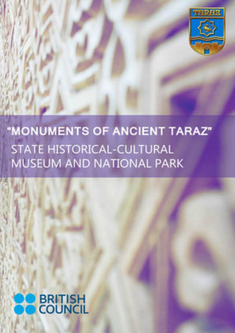 Monuments of Ancient Taraz Volume 01 June 23, 2015
