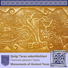 TARAZ/KZ