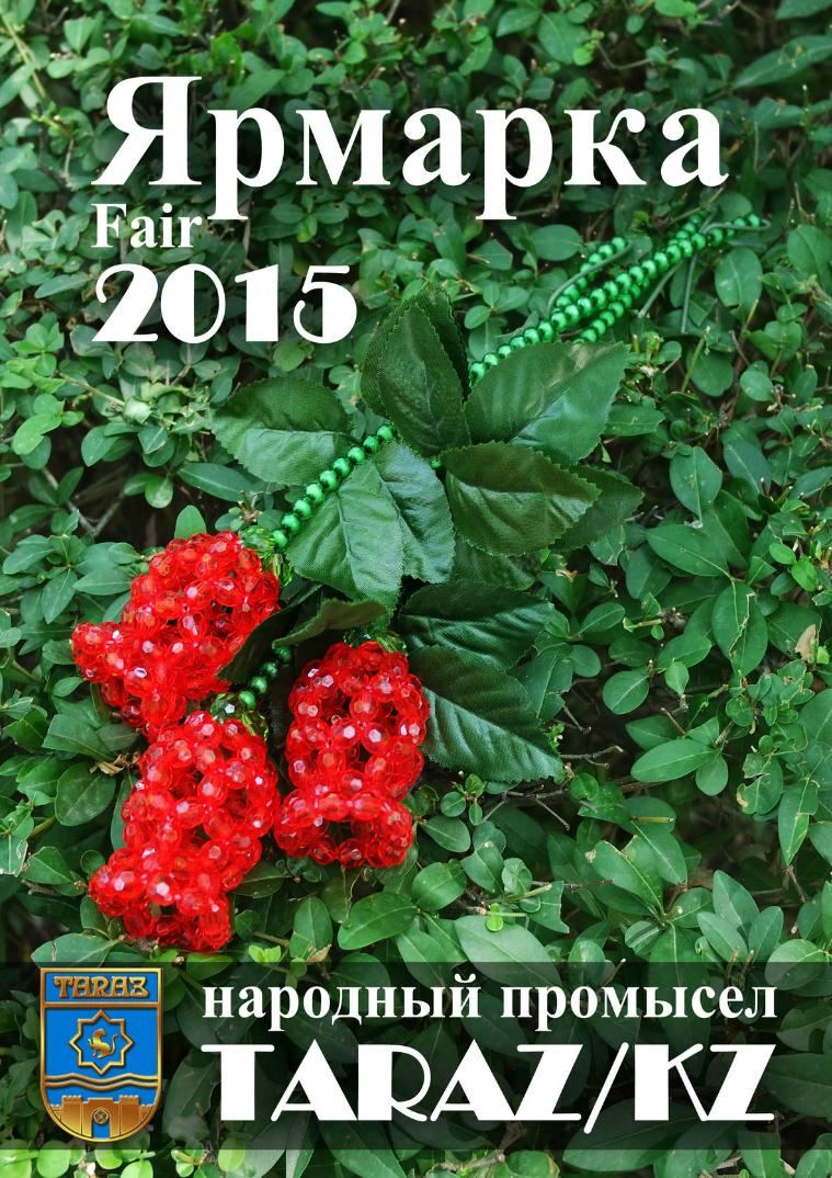Taraz Fair Issue 001 July 11/2015