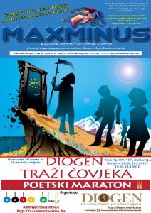 MaxMinus 44.