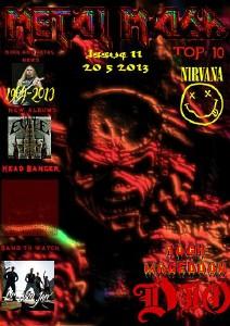 Metal Mash Metal Mash Issue 11