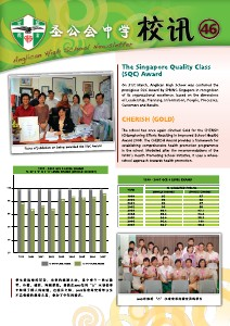 School Newsletter 46