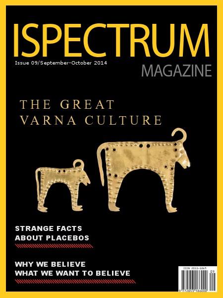 Ispectrum Magazine Ispectrum Magazine #09