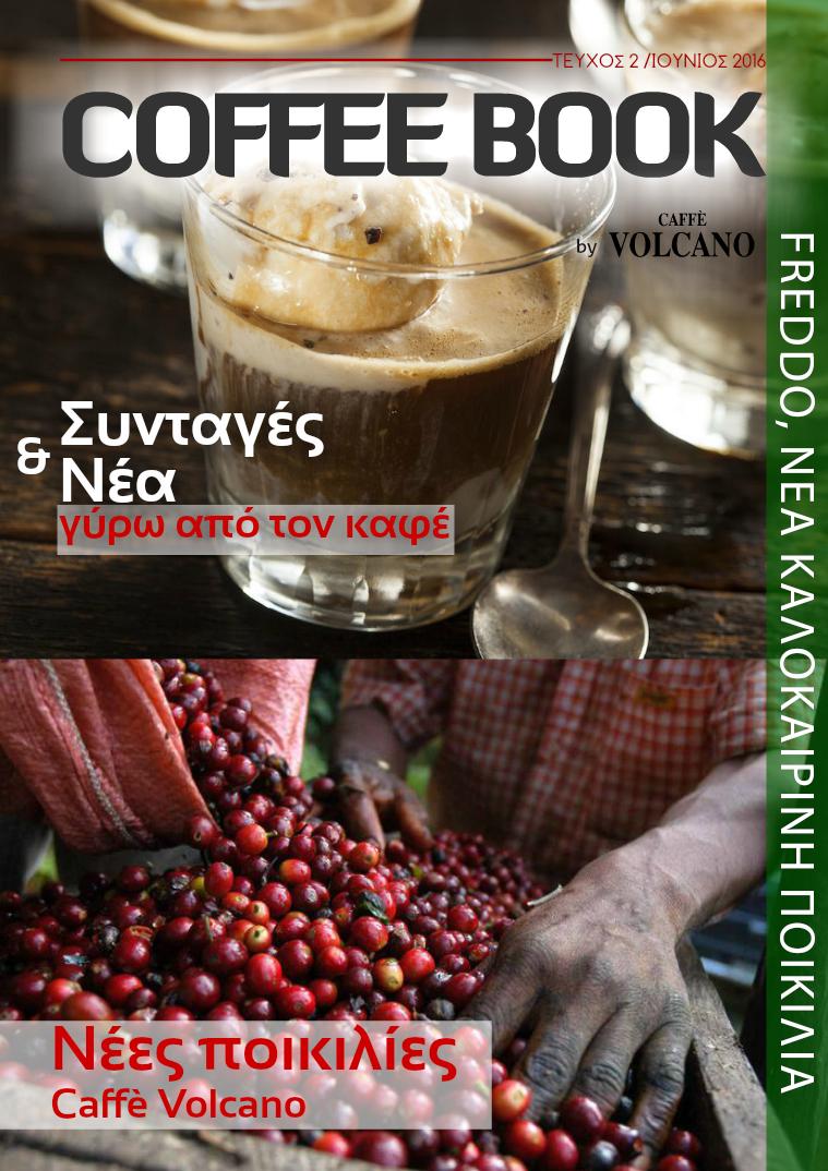June - Coffee Book