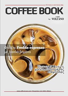 Coffee Book by Caffè Volcano