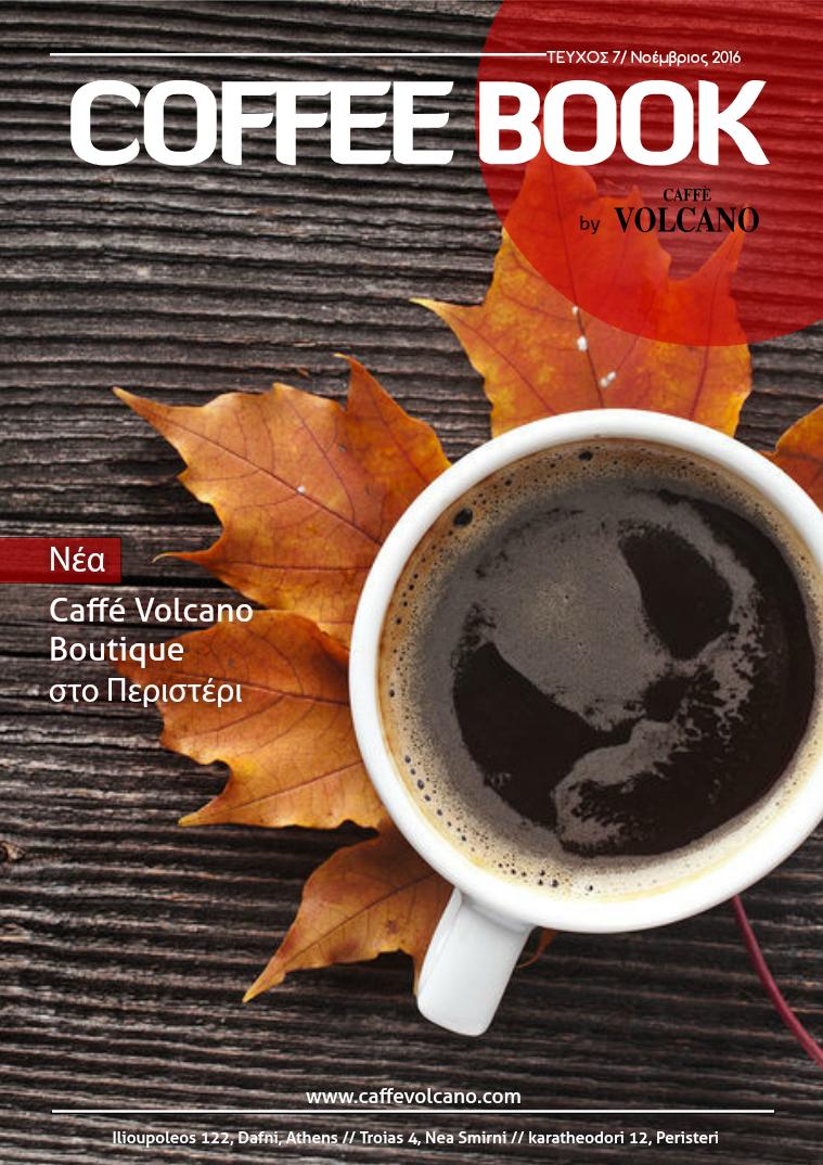 Coffee Book by Caffè Volcano November - Coffee Book