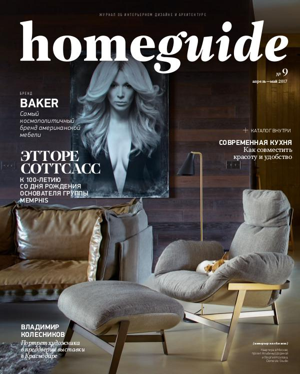 Homeguide Homeguide magazine april - may 2017