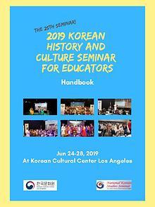 2019 Korean History and Cultural Seminar for Educators - Handbook