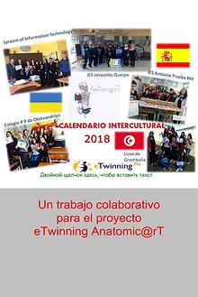 "CALENDARIO COLABORATIVO ""ANATOMIC@RT"" 2018"