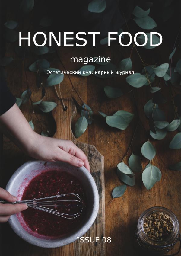 Honest food 08