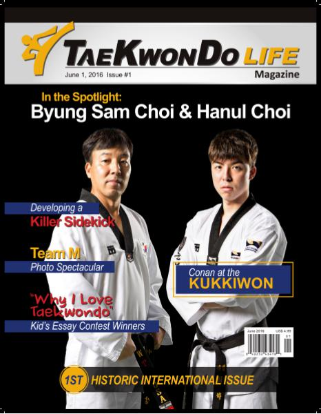 Tae Kwon Do Life Magazine June 2016 Special Cover