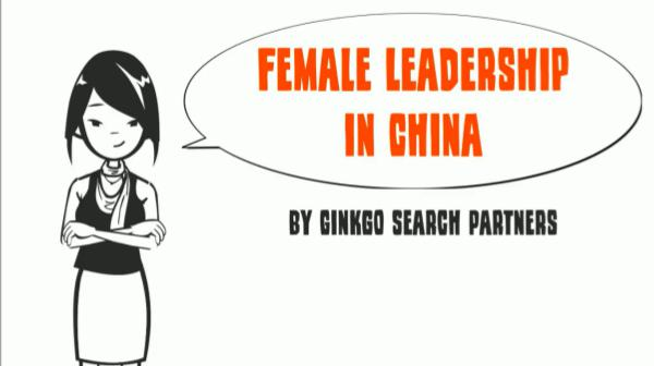 Executive Search in China (Presentations) Female Leadership in China