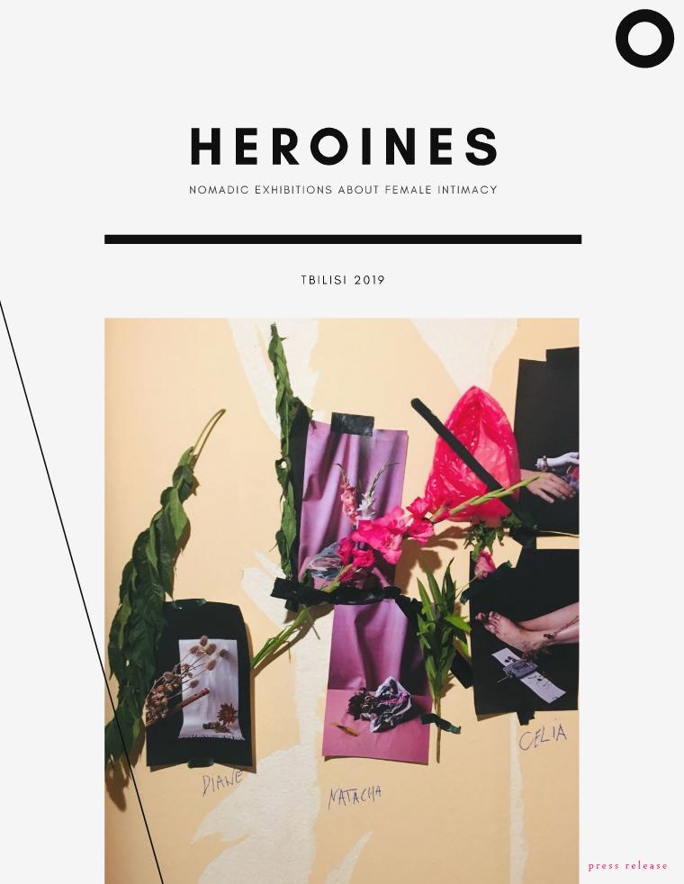 PR - HEROINES - 2019 - GEORGIA Press Release Heroines