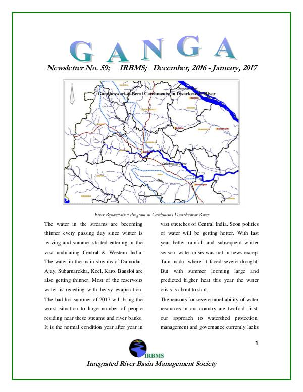 GANGA 59th Issue