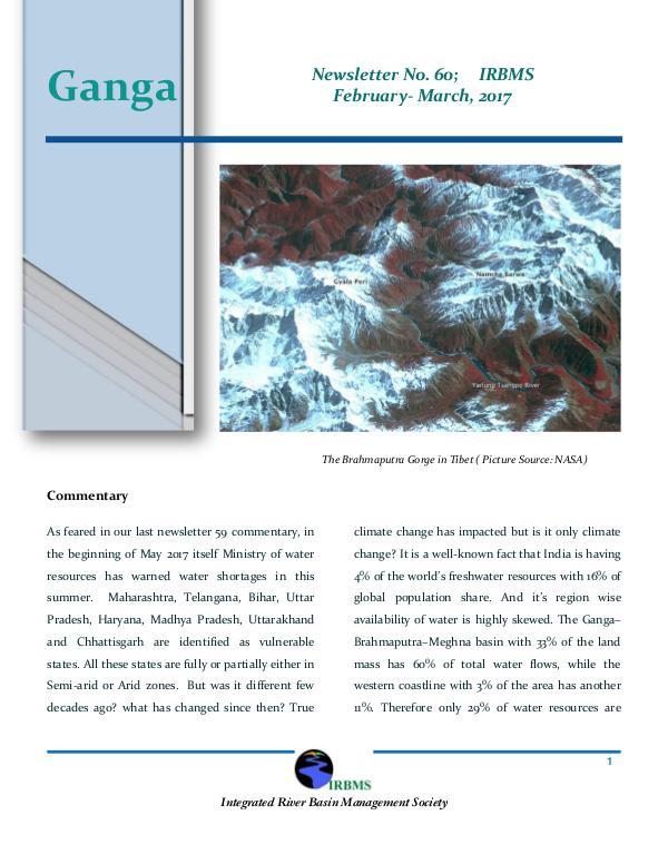 GANGA 60th Issue
