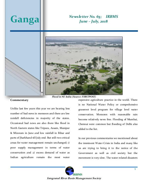 GANGA 65th Issue