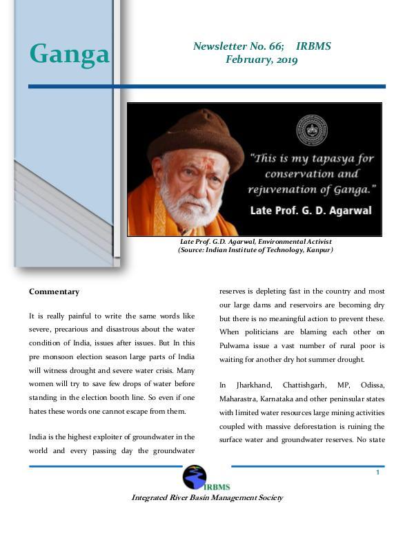 GANGA 66th Issue