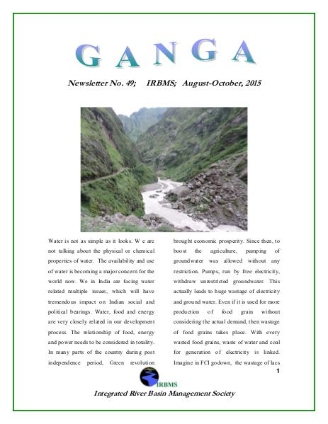 GANGA 49th Issue