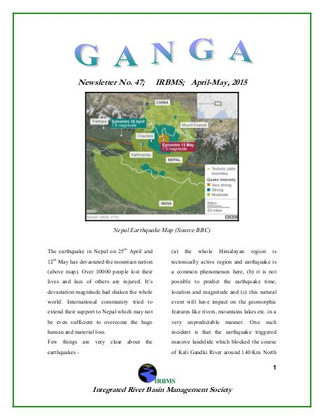 GANGA 47th Issue